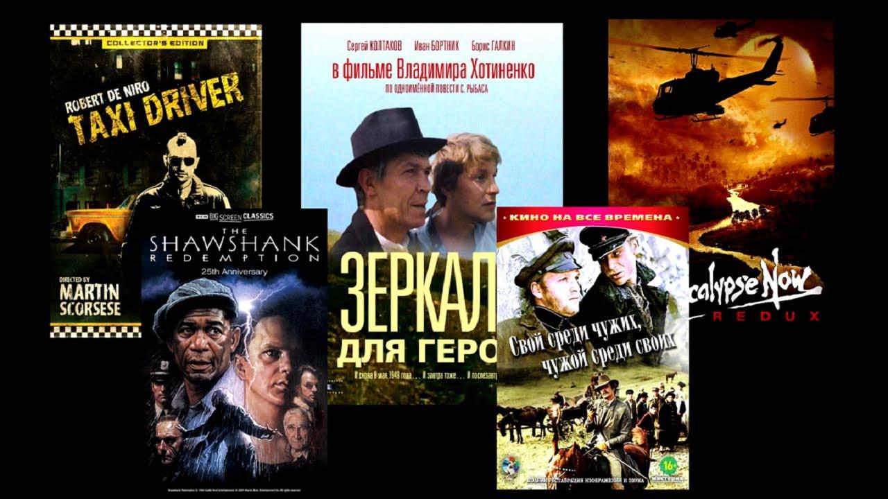 ТОП-5 лучших фильмов по версии BadComedian!