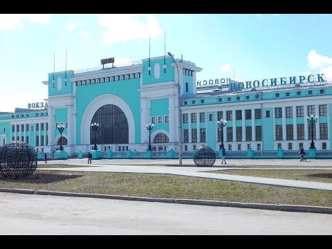 Новосибирск. Часть четвёртая
