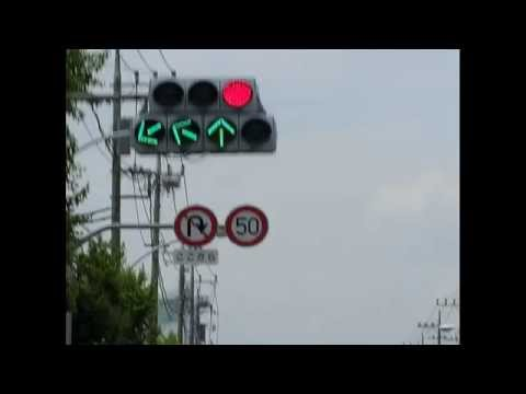Japanese Traffic Lights Youtube