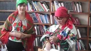 Сценка ''Параска і Василина йдуть у бібліотеку''