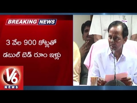 CM KCR Press Meet | State Cabinet Meet | Double Bed Room Houses, Cheap Liquor Policy | V6News