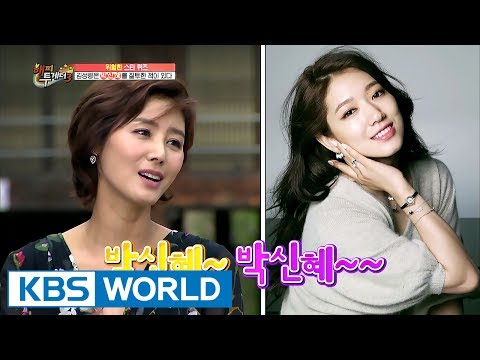 Kim Sungryoung was once jealous of Park Shinhye? [Happy Together / 2017.06.22]