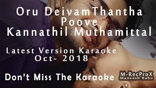 Oru Deivam Thantha (Kannathil Muthamittal)Karaoke + Lyrics