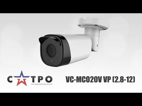 САТРО-VC-MCO20V VP