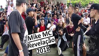 #BDV Compilations: Mike MC