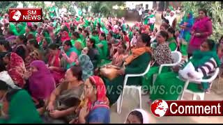 UP Latest  Anganwadi workers News