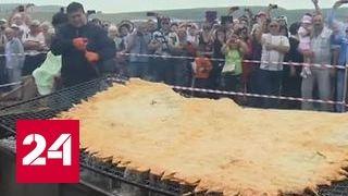 Наступающее лето в Крыму встретили гигантским чебуреком