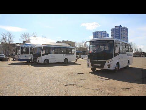 Автобусные маршруты в период самоизоляции