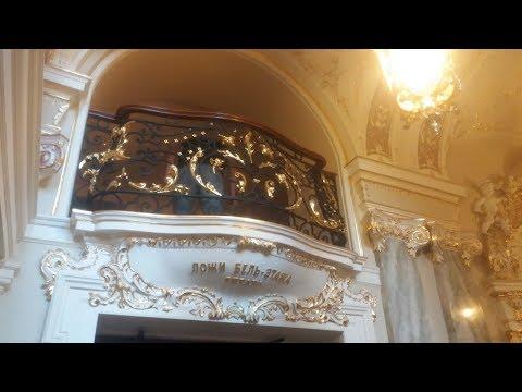 Одесса.  Театр оперы и балета. Что меня очаровало?!