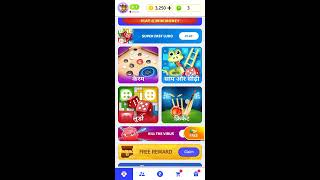 Playing game with HELLO PLAY APP MADE IN INDIA screenshot 1