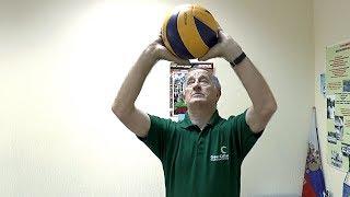 Волейбол обучение. Верхняя передача. Как работают кисти рук?