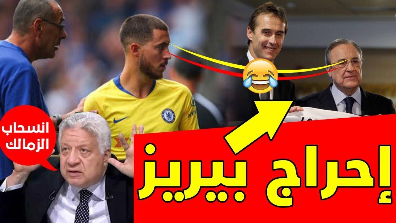 عاجل لوبتيغي يحرج بيريز|فالنسيا يرفض طلب ريال| فالفيردي متمسك بلاعب برشلونة |لاعب أرسنال إلى يوفنتوس