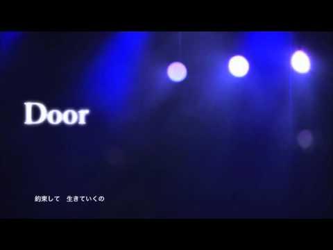 【VV】Door / EGOIST / 屍者の帝国 Shisha no Teikoku 主題歌 Cover【歌ってみた】