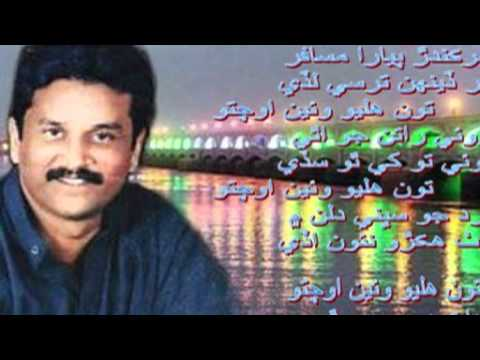 Sarmad Sindhi__sad song__Hallbo hanney ladey ladey__mp4