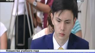 Вице-министр образования и науки РК рассказал о нововведениях в школах страны