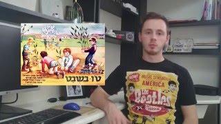 Праздники в Израиле.Ту би-Шват- что это такое?   Жизнь в Израиле(В этом видео я расскажу вам о еврейском празднике Ту би-Шват (Новый год деревьев). Израиль (2016). --------------------------..., 2016-01-20T11:42:59.000Z)