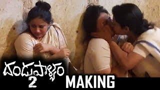 Dandupalyam 2 Movie Making Video | Sanjana | Pooja Gandhi | TFPC