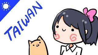 【vlog?】TAIWAN! ~ Acer Computex! thumbnail