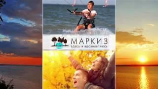 Дом кофорт класса МАРКИЗ. Казань, Столярова 19.