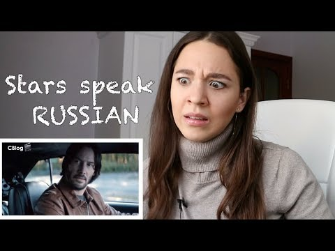 Ukrainian Girl Reacts To CELEBRITIES Speaking RUSSIAN!
