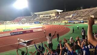 2018 第24節 モンテディオ山形vsアルビレックス新潟 終了後選手挨拶.