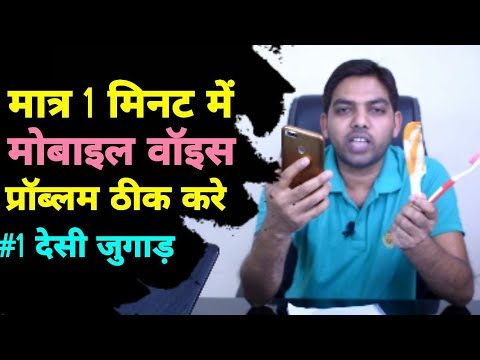 Solved speaker issue android xiaomi A1-increase call volume android-Low Mic Volume After Pie Update