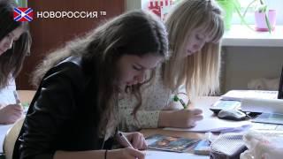 Школы ДНР переведены на очно-заочную форму обучения