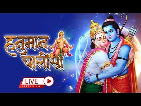 LIVE: राम मंदिर