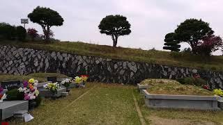 남한강공원묘원