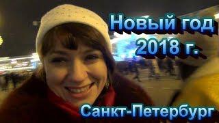 Новый год  В САНКТ-ПЕТЕРБУРГЕ / Невсский проспект новогодний /САЛЮТ/ Дворцовая