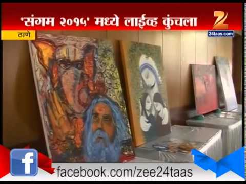 Thane : Kumbh Mela Of Artists 4th September 2015