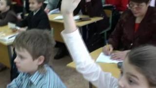 Плахотник ЕС урок математики 2 класс