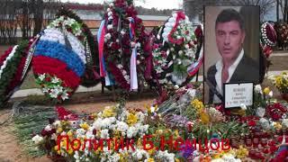 Троекуровское кладбище 2