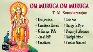 T. M. Soundararajan - Lord Murugan Songs - Om Muruga Om Muruga - Jukebox - Tamil Devotional Songs