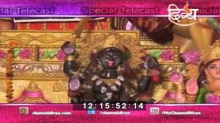 Bhajan Sandhya   Ambala   Channel Divya