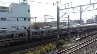 【4K】山陽本線(神戸線)塩屋駅を発車する207系 Shioya Station