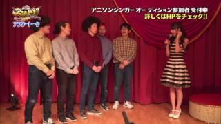 2016年12月23日に放送されたTOKYO MX「アニレゾ!!」で本編に入りきらな...