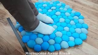 як зробити м'який килимок