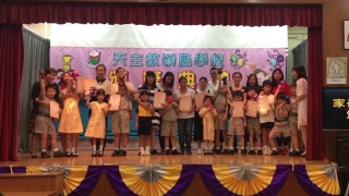 Publication Date: 2017-07-13 | Video Title: 2016-2017 領島學校下學期頒獎禮