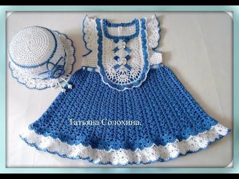Baby Crochet Patterns Crochet Patterns| for free |crochet