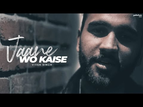 Jaane Woh Kaise - Unplugged Cover | Vivek Singh Ft. Jugal