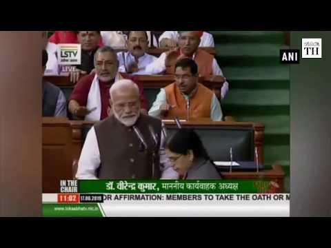 17th Lok Sabha: Newly-elected MPs take oath