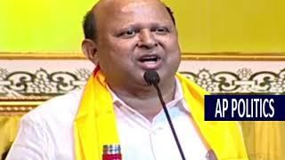 Devender Goud Speech at Telangana TDP Mahanadu AP Politics