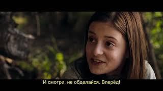 Амели убегает #ФестивальНемецкогоКино