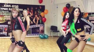 Школа танцев RICH (г.Чита)