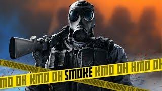 smoke Подробный Обзор - Rainbow Six Siege