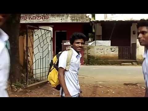 Higher secondary school chavakkad