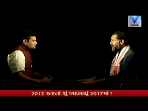 Swaraj Abhiyan leader Yogendra Yadav Exclusively talk on Gujarat Polls with Hemant Golani | Vtv News