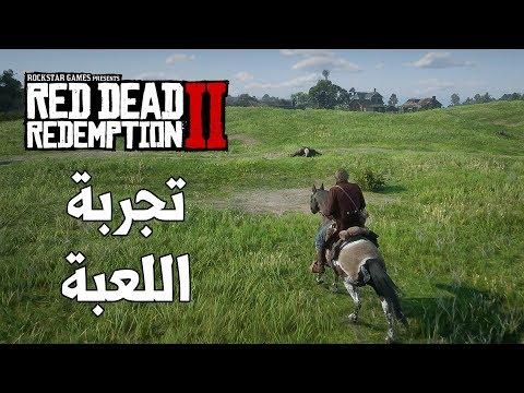 red dead redemption 2 جوله في عالم اللعبه