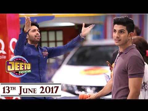 Jeeto Pakistan - Guest : Mohsin Abbas Haider  -  13th June 2017 - ARY Digital Show